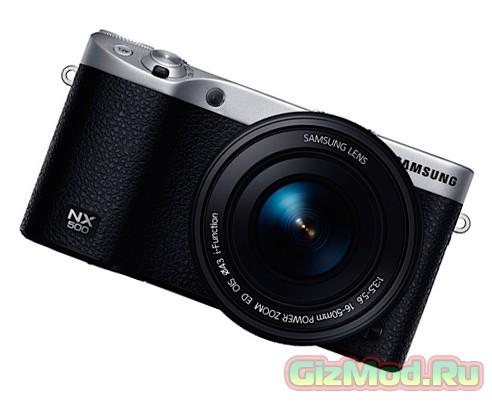 Новая фотокамера Samsung NX500