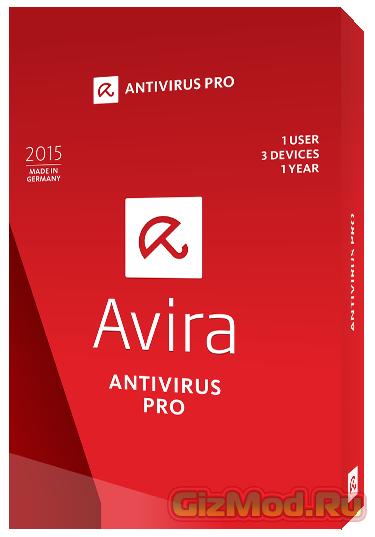 Avira Antivirus Pro 15.0.8.624 - правильный антивирус