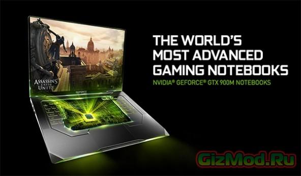 Nvidia закрыла возможность разгона новых мобильных GPU