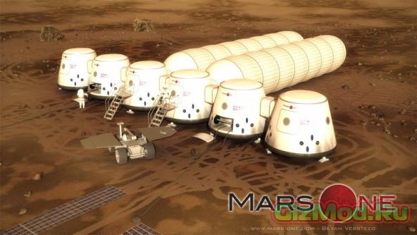 Марсианская сотня