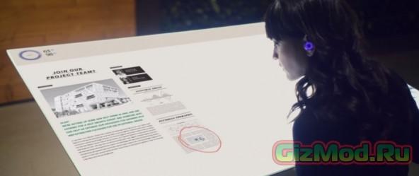 Будущее в представлении Microsoft