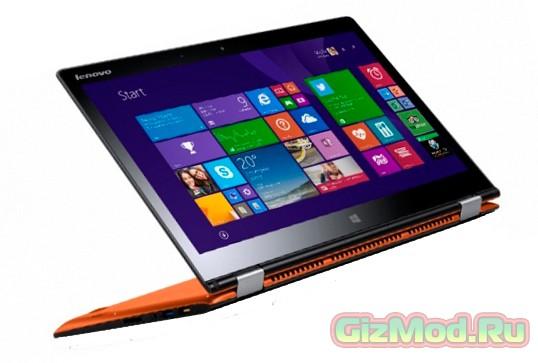 Скоро в продаже Lenovo Yoga 3