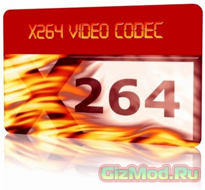x264 Video Codec 2538 VFW - ������ � ���� ����������