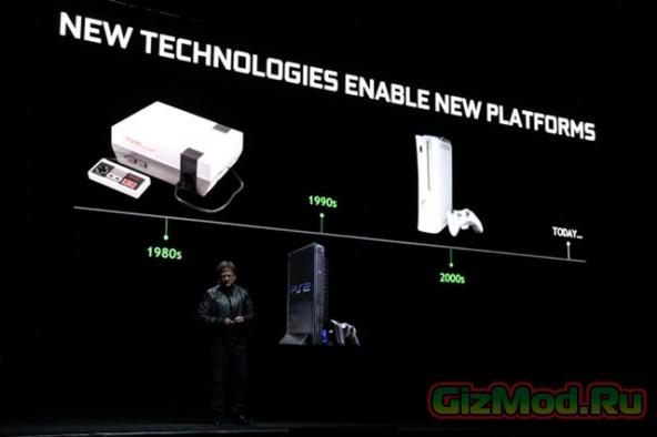 ������� ������� �� Android TV NVIDIA Shield