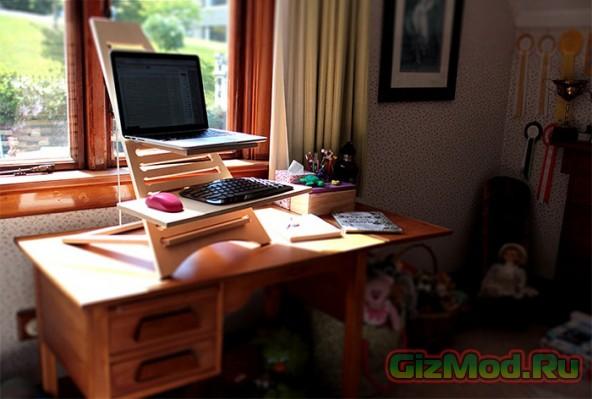 Как работать стоя за ноутбуком