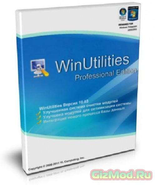 WinUtilities 11.35 - сборник самых необходимых утилит