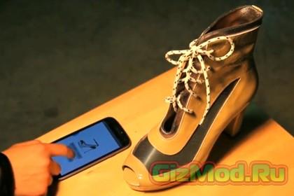 Умные туфли помогут выглядеть оригинальным