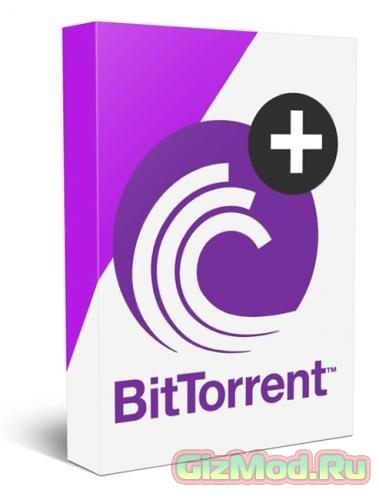 BitTorrent 7.9.2.39589 - клиент р2р сети