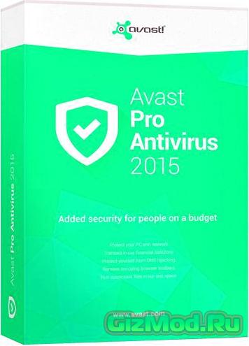 Avast Free 2015 R2 SP1 10.2.2215 - лучший бесплатный антивирус