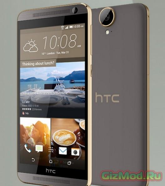 20-�� ������ � ������� HTC One E9+