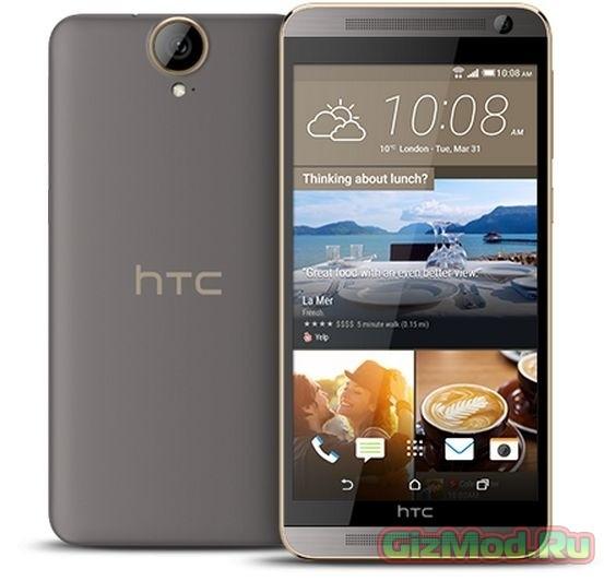 20-Мп камера в фаблете HTC One E9+