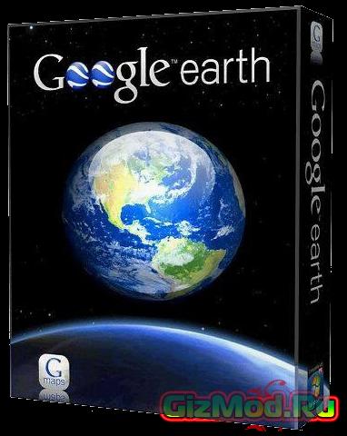 Google Earth 7.1.4.1529 - ��������� �� ������