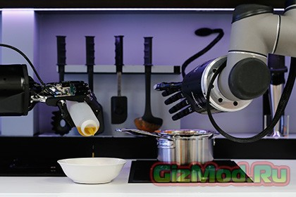 Британский робот-повар с русскими корнями
