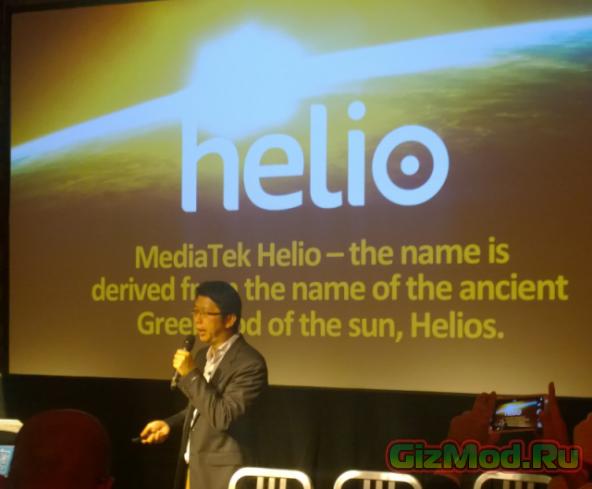 Helio X20 ������ 10-������� ��������� MediaTek