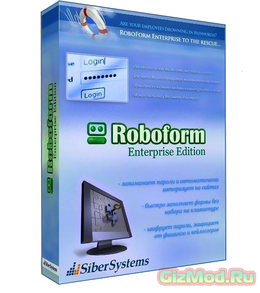 AI Roboform Pro 7.9.13.5 - ������ � ������ ���������� ����