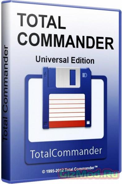 Total Commander 8.51a PowerPack 2015.4 - файловый менеджер
