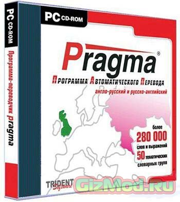 Pragma 6.0.101.69 - универсальный переводчик