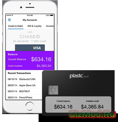Универсальная пластиковая карта с e-ink дисплеем