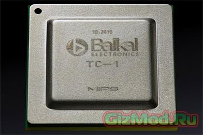 Baikal-T1 - 28-нанометровый российский микропроцессор