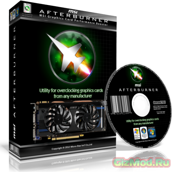 MSI Afterburner 4.1.1 - разгон видеокарты это просто