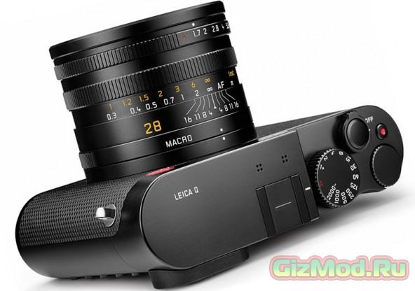 Новинка Leica Q (Typ 116)