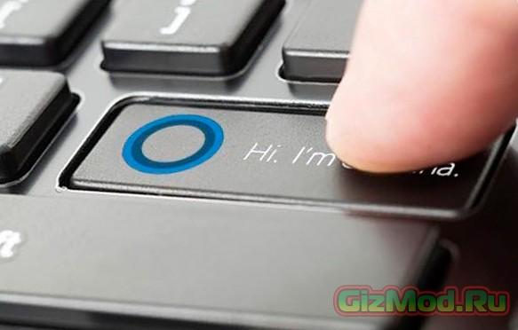 Ноутбуки Toshiba будут оборудованы кнопкой Microsoft Cortan