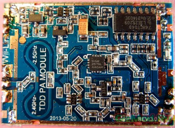 Wi-Fi усилитель на 2,4 Ггц
