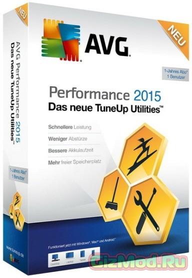 AVG PC TuneUp 15.0.1001.604 - эфективная настройка системы