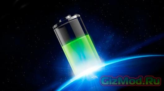 Батарейные разработки LG и Samsung
