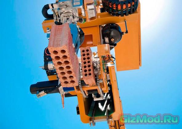 Робот-строитель по выкладке кирпича