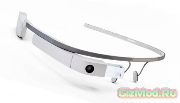 Новости о Google Glass