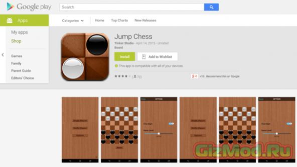 ������� �� Google Play ��������� �������� �������