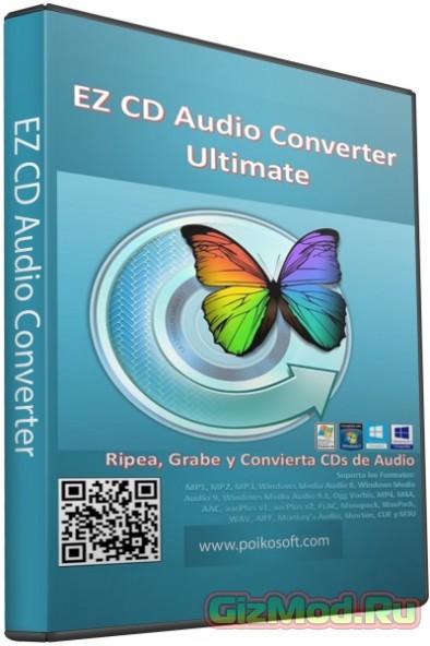 EZ CD Audio Converter 3.1.0.1 - приятный аудио конвертер