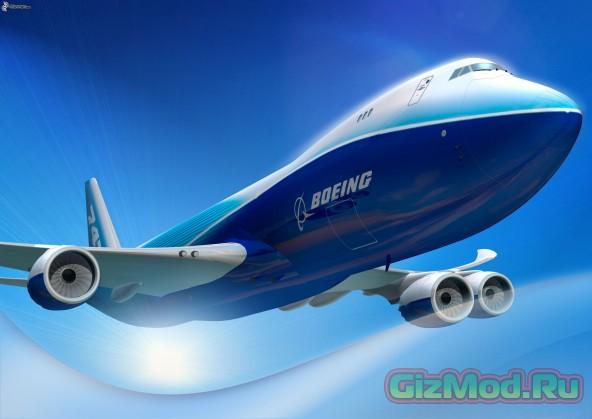 Boeing ��������� ������������ ���������