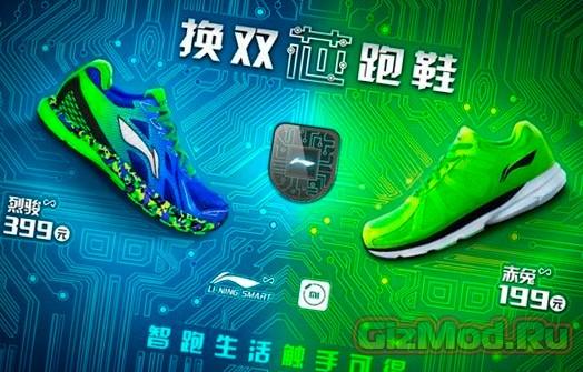 ������� �������� Xiaomi