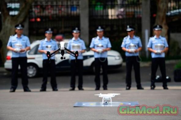 Дроны-полицейские