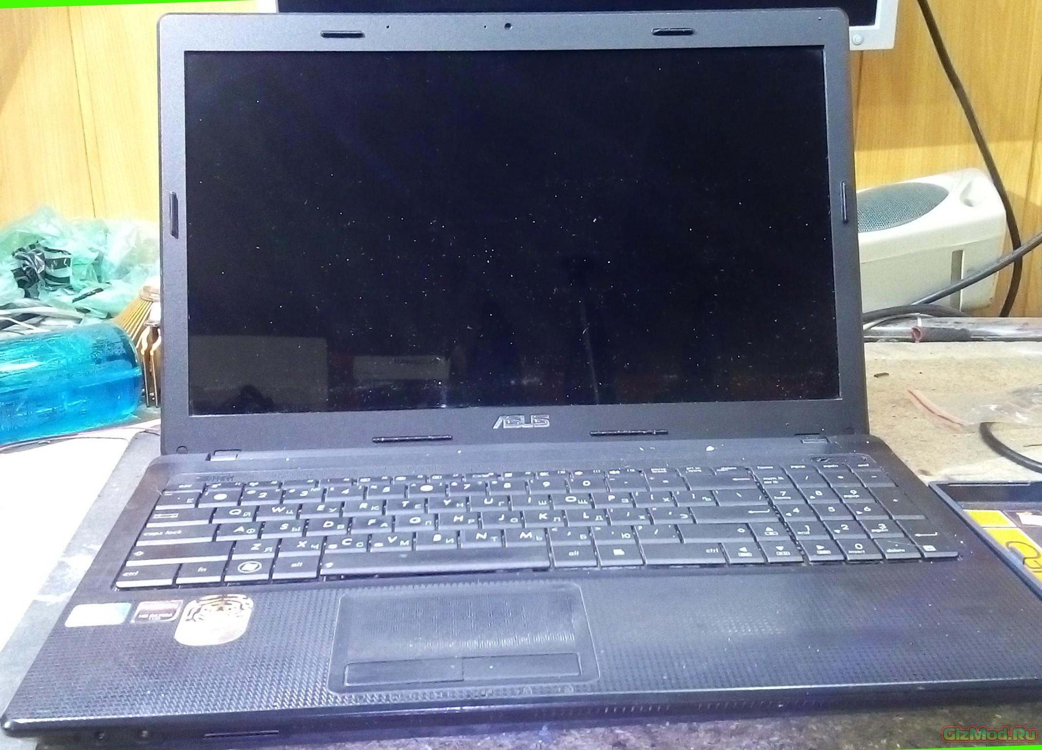 Как почистить ноутбук от пыли