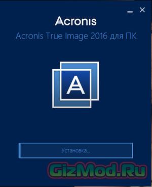 Acronis True Image 2016 v19.0.5029 Beta - ����� ������