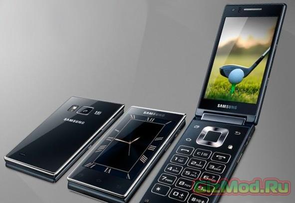 ������������-�������� Samsung G9198