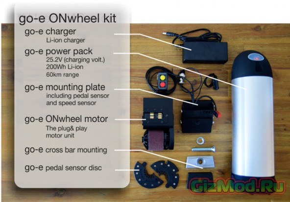 Электропривод для велосипеда  go-e Onwheel