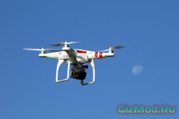 Госдума приняла закон об обязательной регистрации дронов