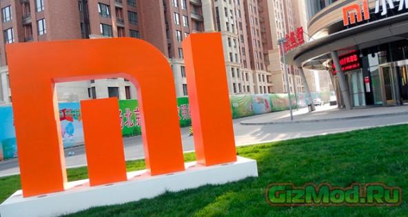 Ноутбуки от Xiaomi будут к 2016 году