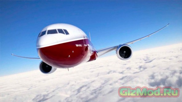 Самолет складывающий крылья