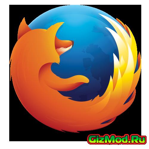 Mozilla Firefox 41.0 Beta 9 - ����������� ������� �������