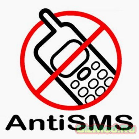 AntiSMS 8.0.2 - ������������ ��� ���������