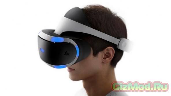 ���� ����������� ���������� PlayStation VR