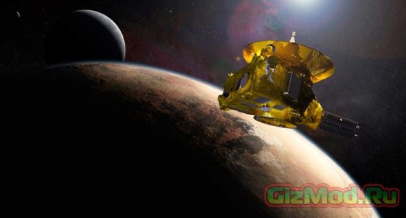 Полет над Плутоном
