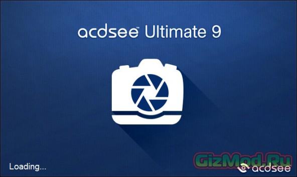 ACDSee Ultimate 9.0.565 - универсальный графический инструмент