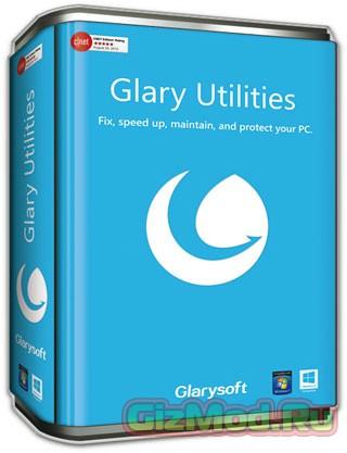 Glary Utilities 5.35.0.55 - лучшие утилиты