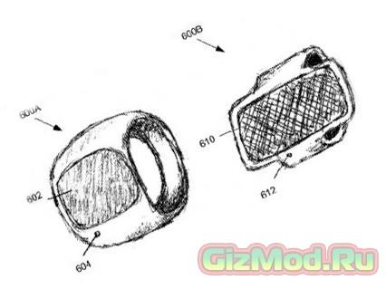 Кольцо всевластия от Apple